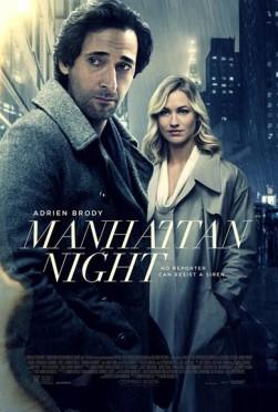 Manhattan Night (2016)