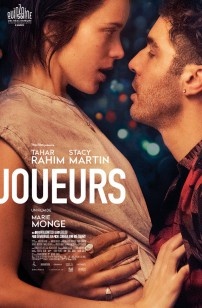 Joueurs (2018)
