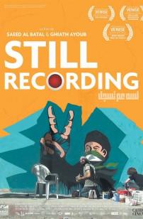Still Recording (2019)