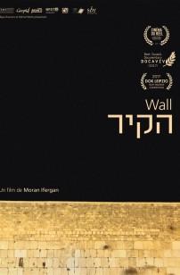 Wall (2019)