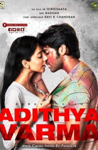 Adithya Varma (2019)