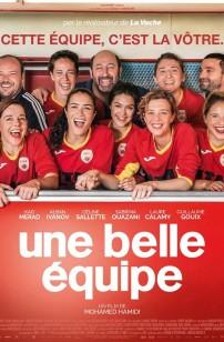 Une belle équipe (2018)