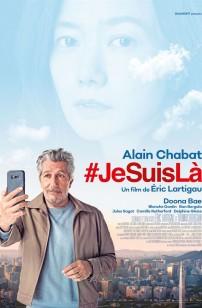 Jesuislà (2019)