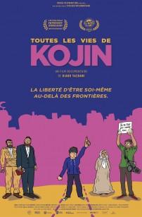 Toutes les vies de Kojin (2019)
