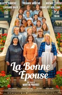 La Bonne épouse  (2019)