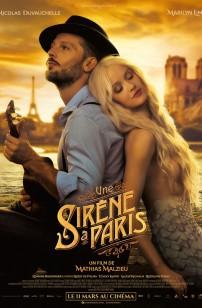 Une Sirène à Paris (2020)