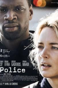 Police (2018)