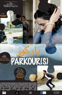 Parkour(s) (2019)