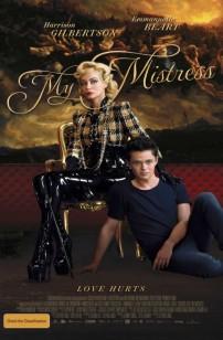 My Mistress (2020)