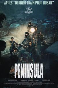 Peninsula (2019)