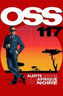 OSS 117: Alerte rouge en Afrique noire (2021)
