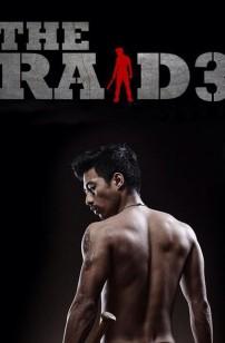 The Raid 3 (2020)