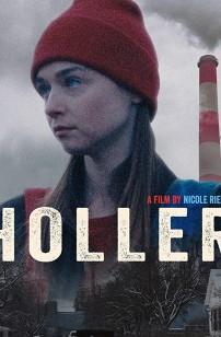 Holler (2020)