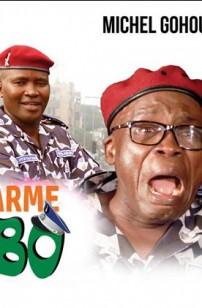 Le Gendarme de Abobo (2020)