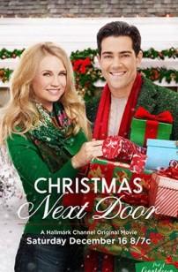 Papa par intérim à Noël (2020)