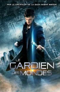 Le Gardien des mondes (2021)