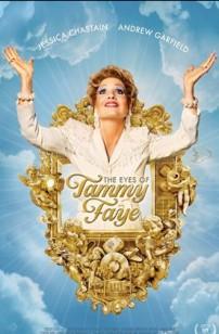 Dans les yeux de Tammy Faye (2021)